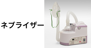 top-product-nebu4
